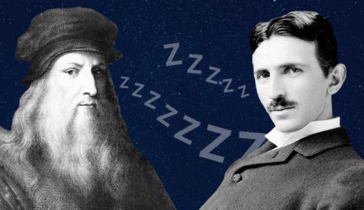 Uberman Sleep Cycle –  Boost productivity
